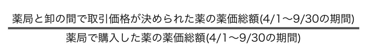 f:id:huji7:20191124025609p:plain