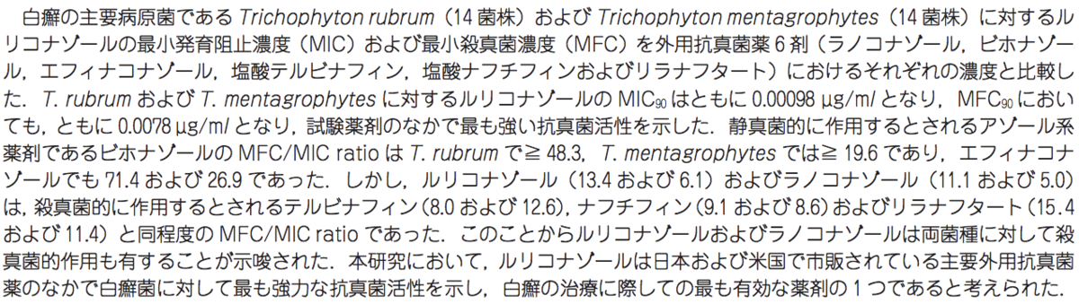 f:id:huji7:20200119142328p:plain