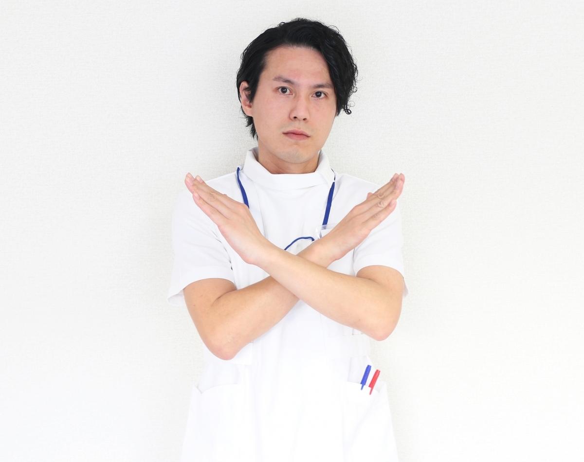 f:id:huji7:20200205012545j:plain