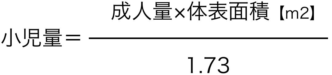 f:id:huji7:20200209230211p:plain