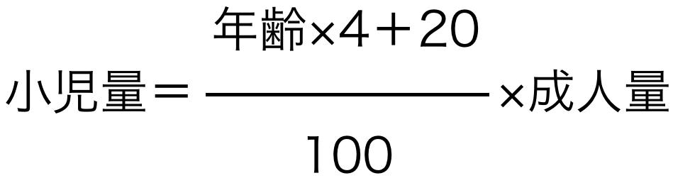 f:id:huji7:20200209230227p:plain