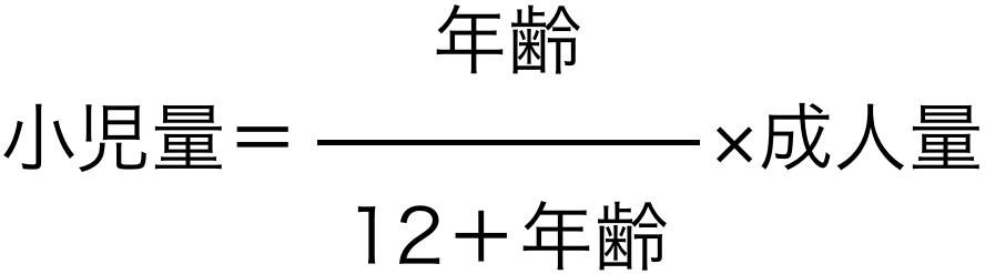 f:id:huji7:20200209230304p:plain
