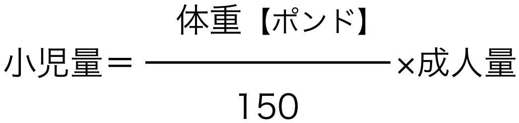 f:id:huji7:20200209230316p:plain