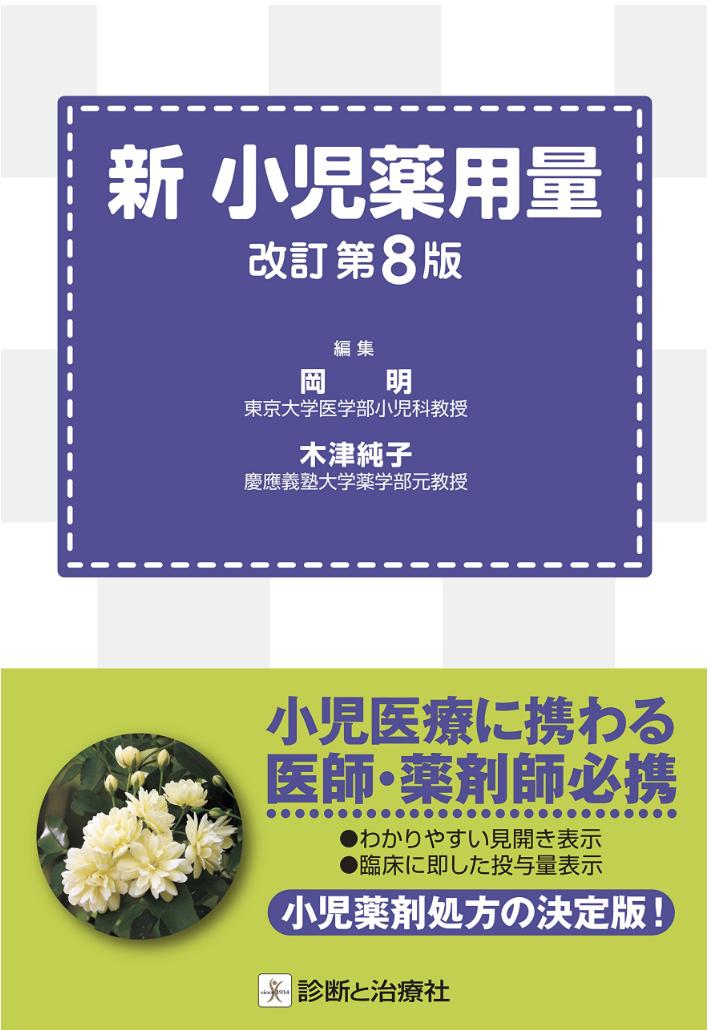 f:id:huji7:20200210005022p:plain