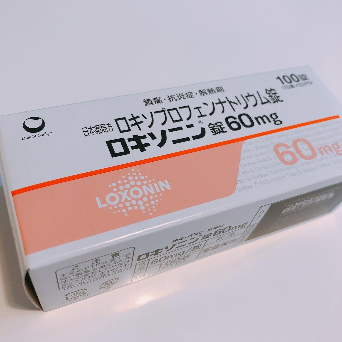f:id:huji7:20200216003743j:plain