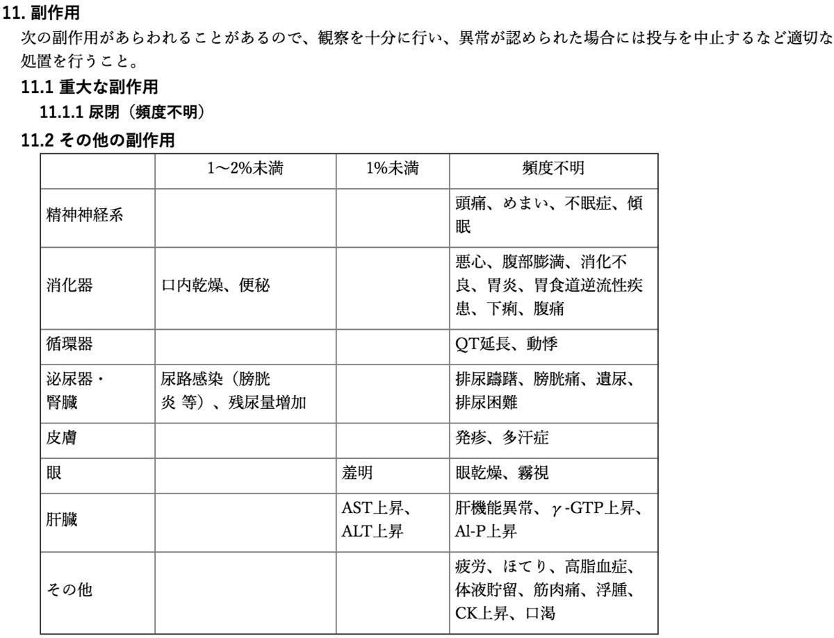 f:id:huji7:20200224115828p:plain