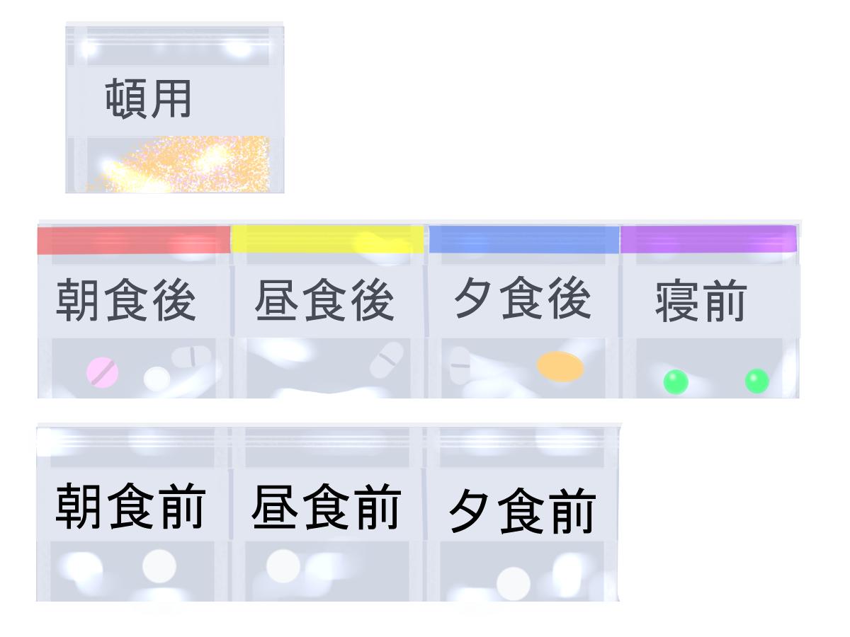 f:id:huji7:20200311224028j:plain