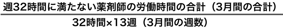 f:id:huji7:20200322225245p:plain