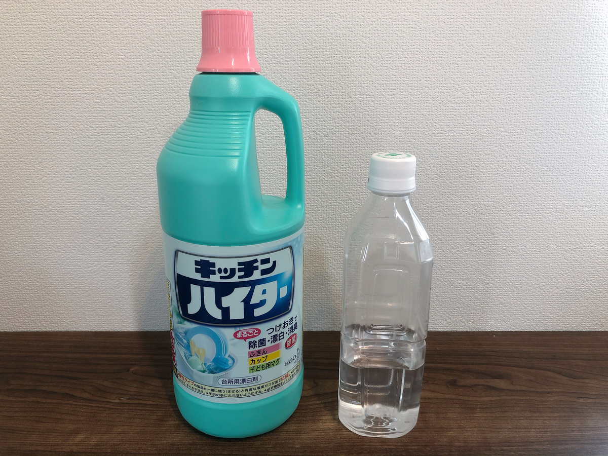f:id:huji7:20200426155211j:plain