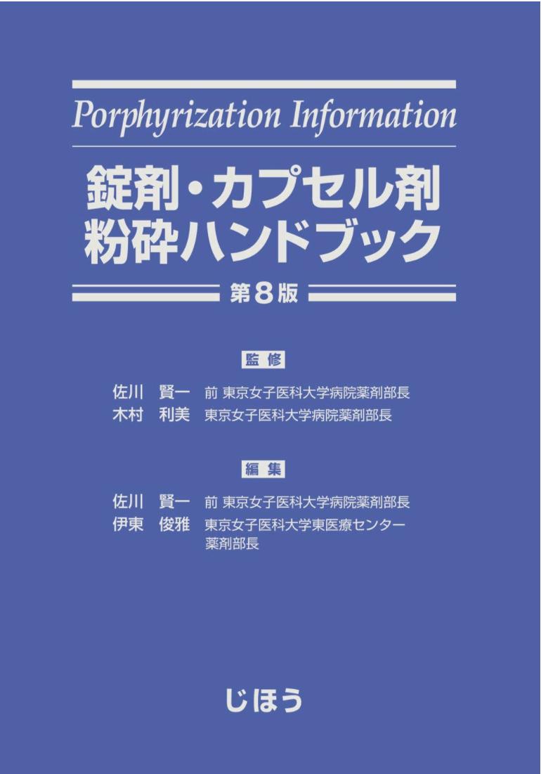 f:id:huji7:20200514031028p:plain