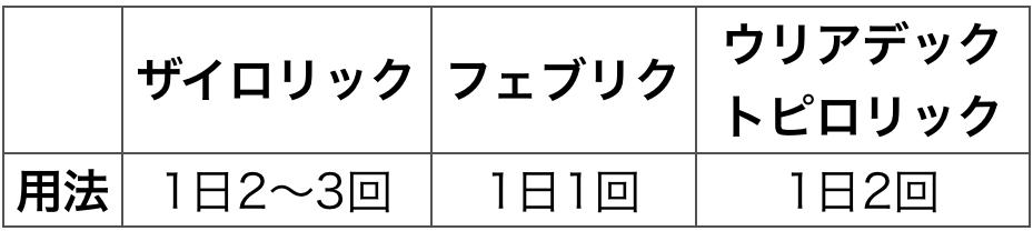 f:id:huji7:20200611001542p:plain