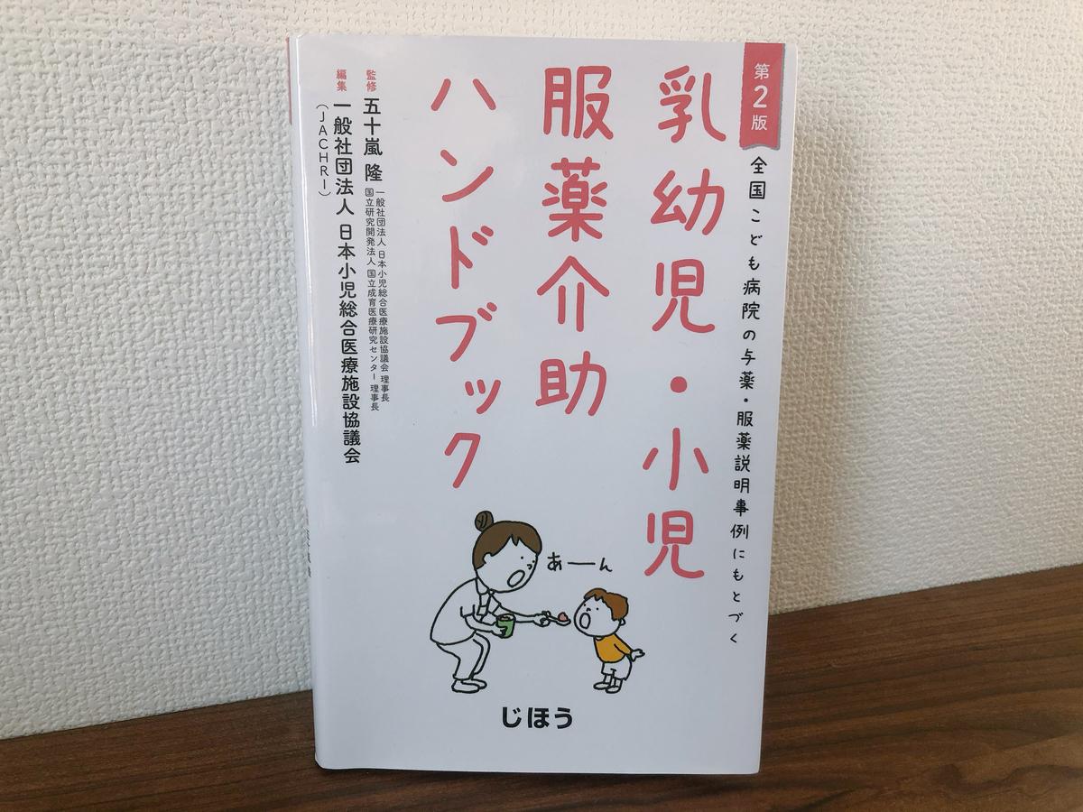 f:id:huji7:20200630231351j:plain
