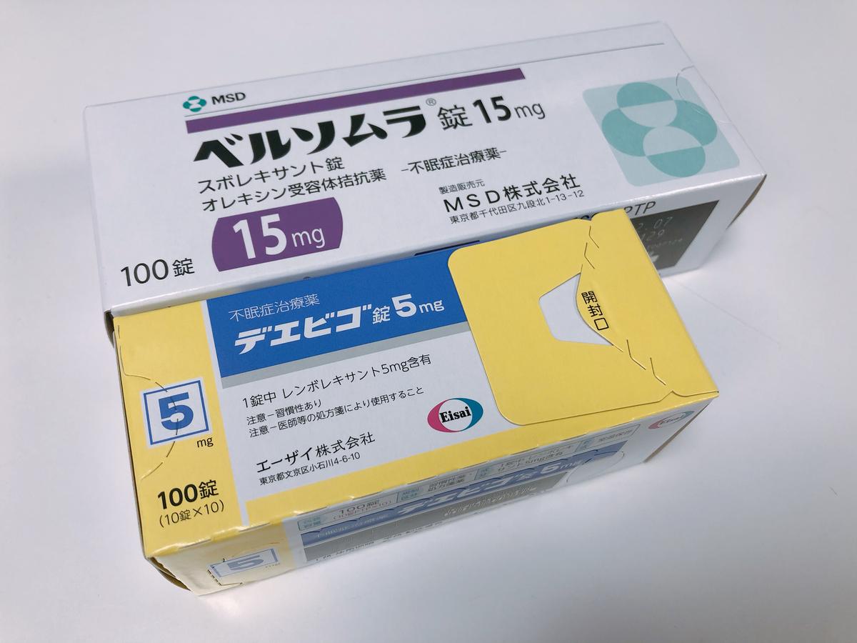f:id:huji7:20200711024602j:plain