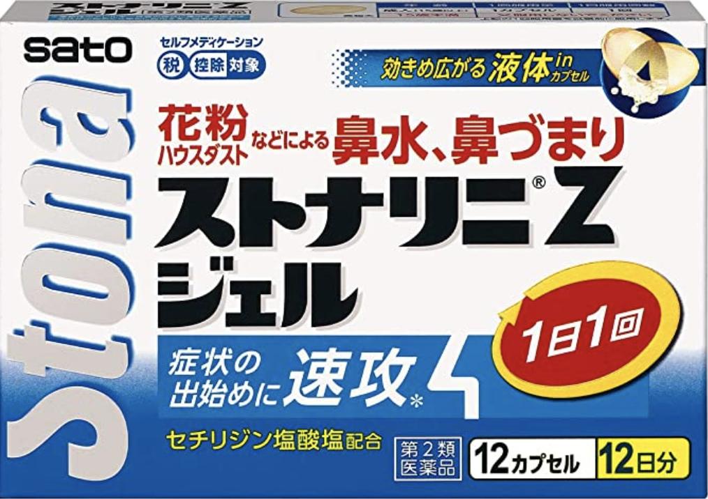 f:id:huji7:20200726214327p:plain