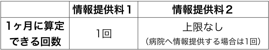 f:id:huji7:20200815212042p:plain
