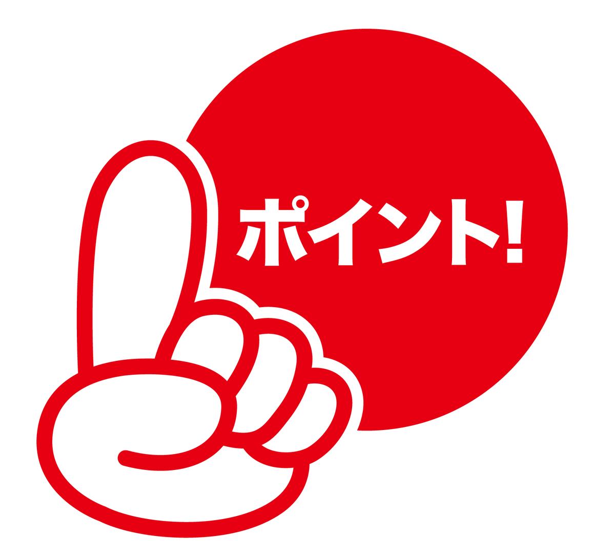 f:id:huji7:20200817004554j:plain