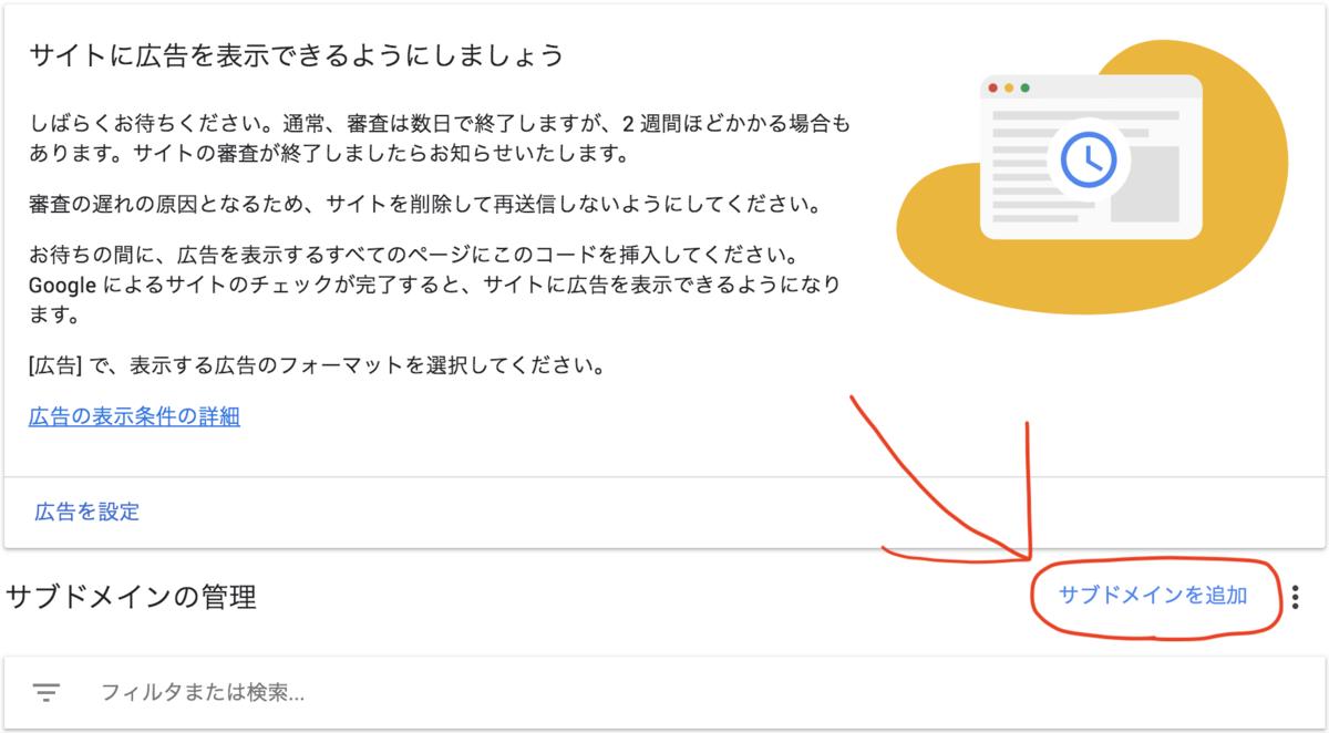f:id:huji7:20200830202541p:plain