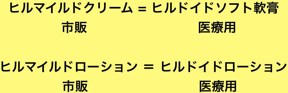 f:id:huji7:20201003212357p:plain