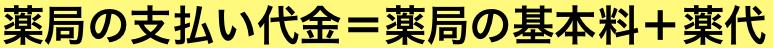 f:id:huji7:20201003215832p:plain