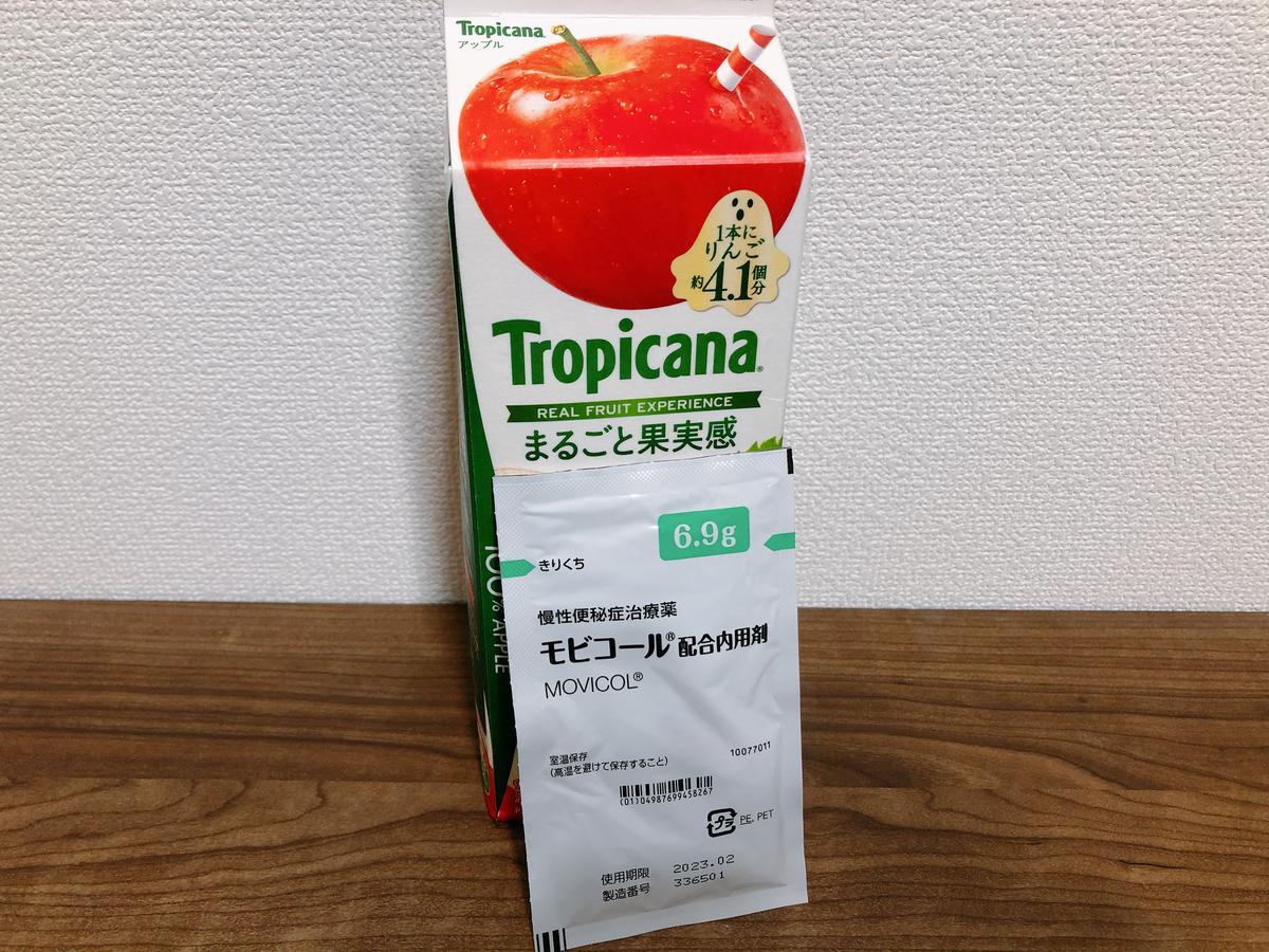 f:id:huji7:20201026010409j:plain