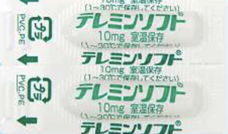 f:id:huji7:20201031002522p:plain