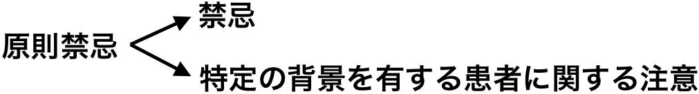 f:id:huji7:20201108005823p:plain