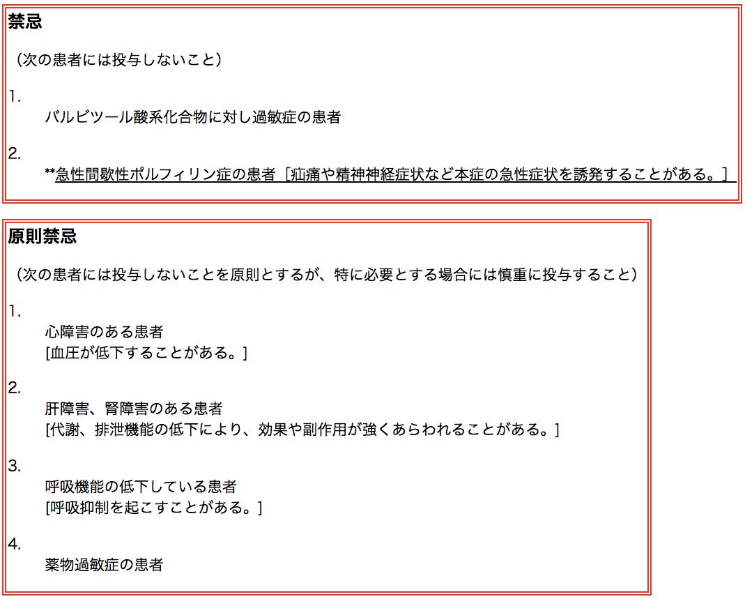 f:id:huji7:20201108161234p:plain
