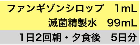 f:id:huji7:20201122213011p:plain