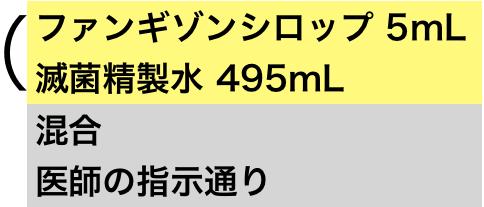 f:id:huji7:20201122213650p:plain