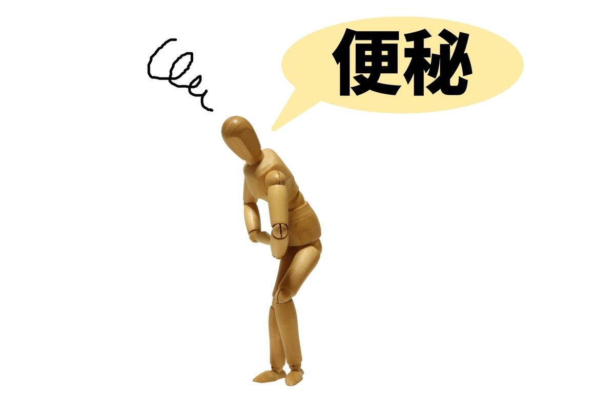 f:id:huji7:20210321182641j:plain