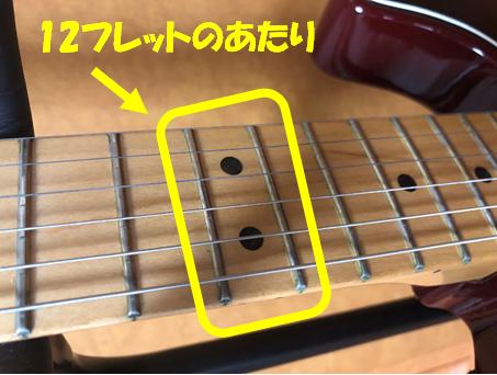 f:id:hujihuji0217:20190108075743p:plain