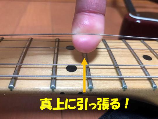 f:id:hujihuji0217:20190108080840p:plain