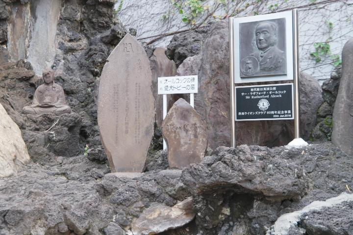 オールコックの碑とトビーの墓