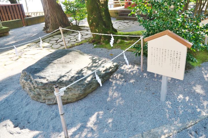 伊豆山神社光り石