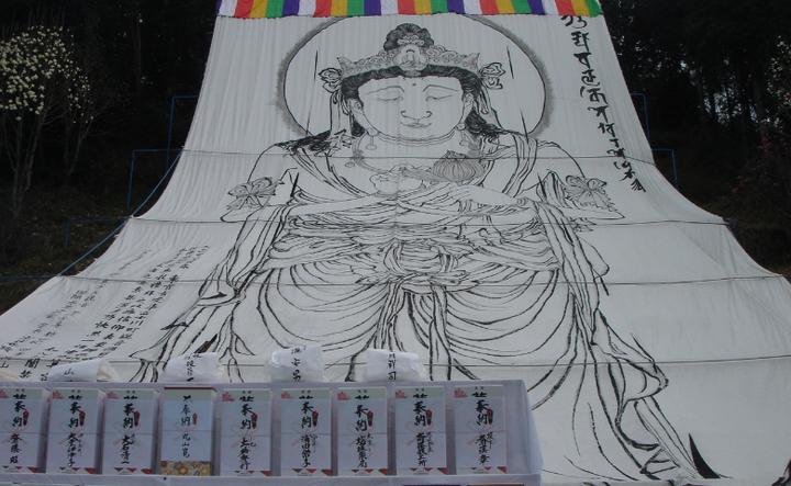 富士市岩淵 新豊院 大観音祭