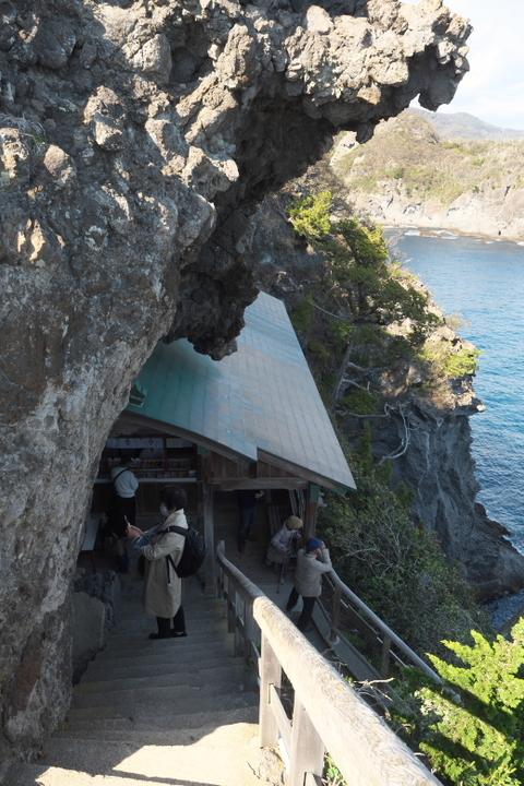 石廊崎 石室神社
