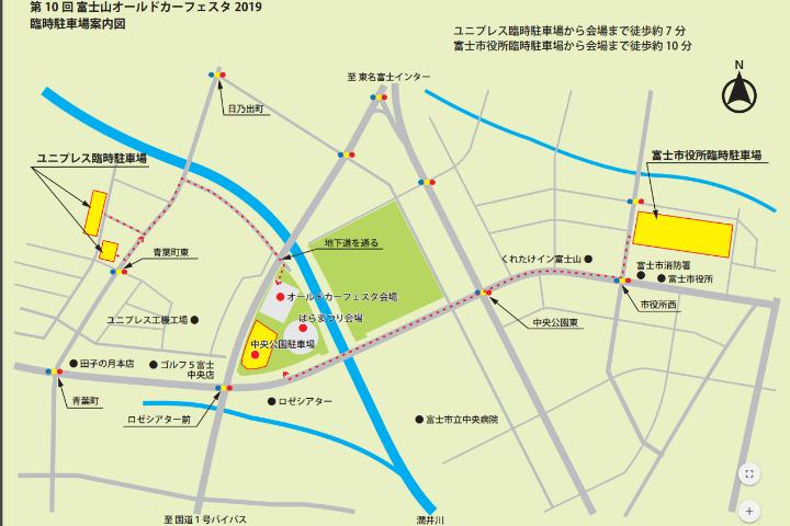 オールドカーフェスタmap