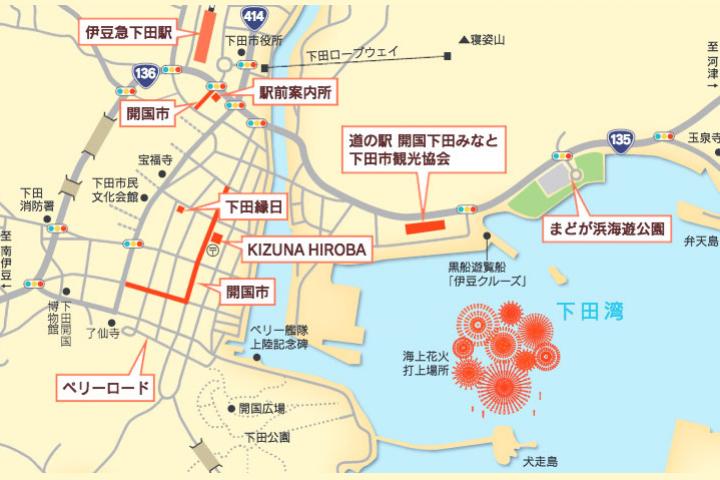 下田黒船祭map