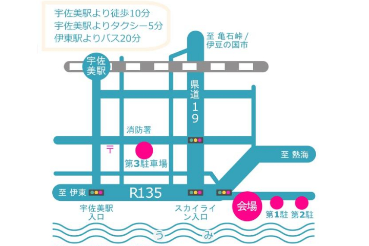 UsaMIフェス2019inとまた浜辺公園map