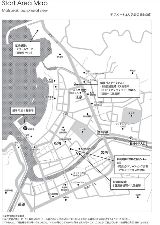 伊豆トレイルジャーニー松崎map