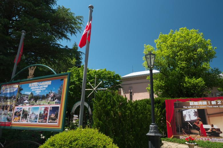 河口湖 オルゴール の 森 美術館