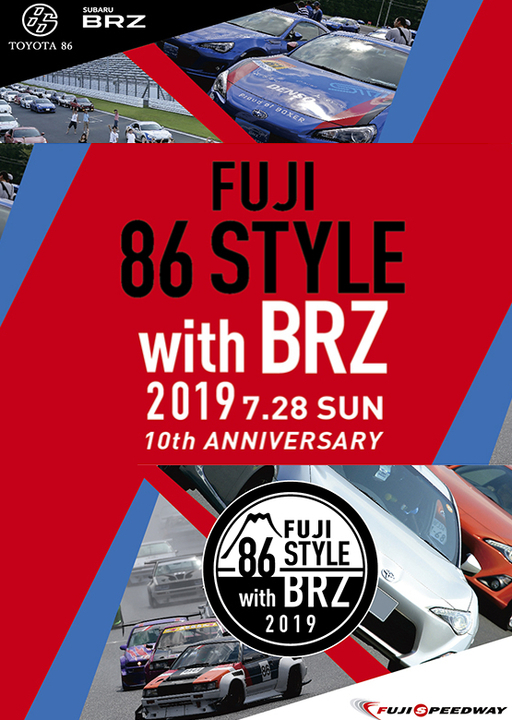 FUJI 86 STYLE with BRZ
