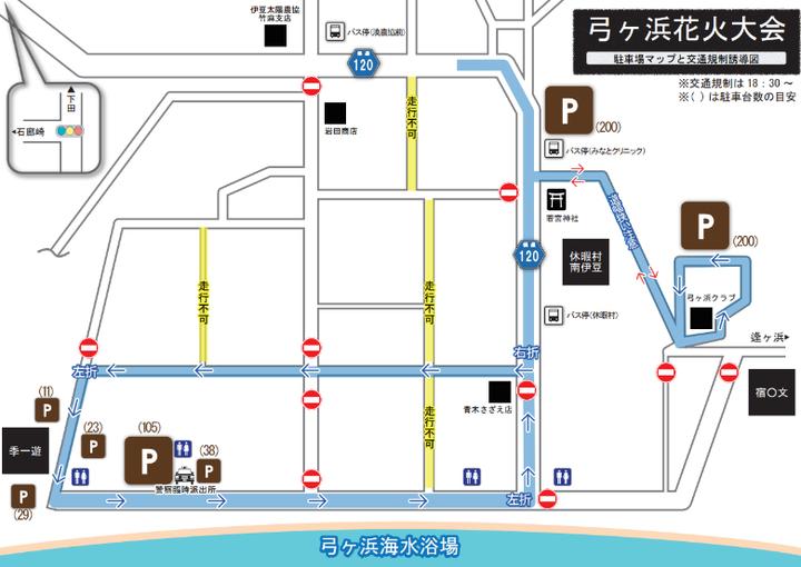 駐車場マップ及び交通規制誘導図