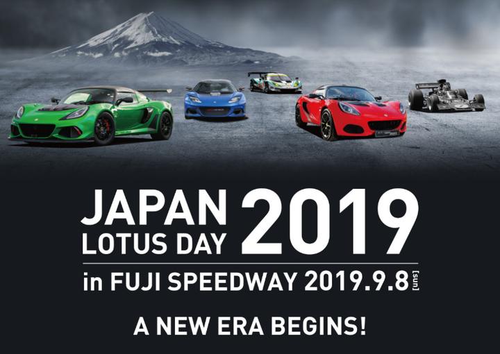 JAPAN LOTUS DAY 2019