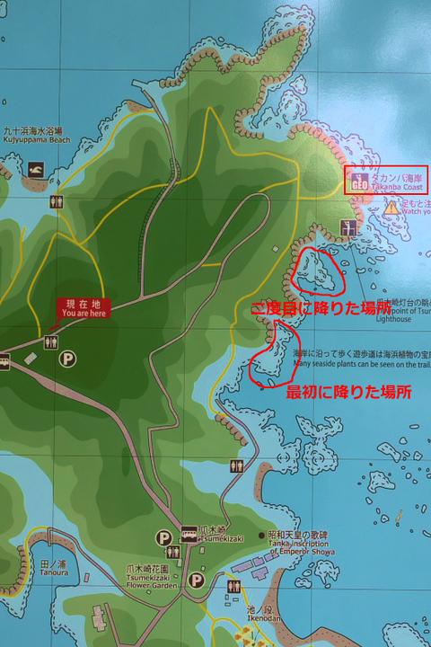 爪木崎公園案内図