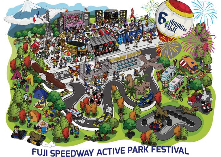 富士スピードウェイアクティブパークフェスティバル