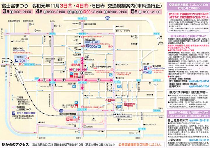 富士宮祭りmap