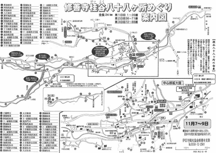 桂谷八十八ヶ所めぐり 案内図