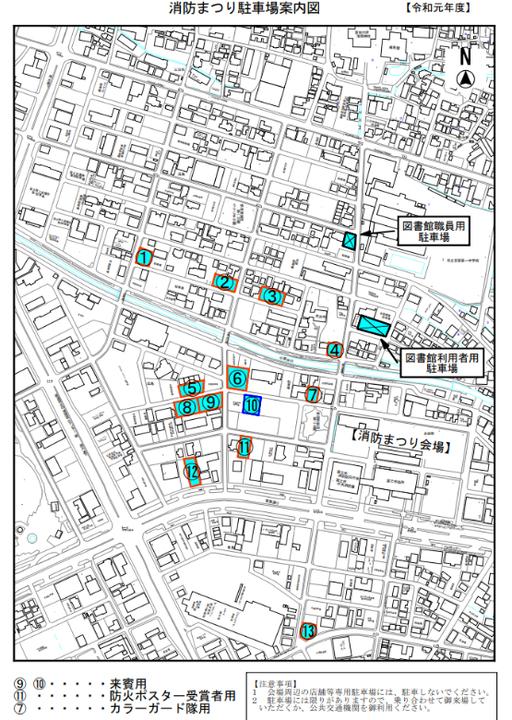 富士市消防まつり 駐車場