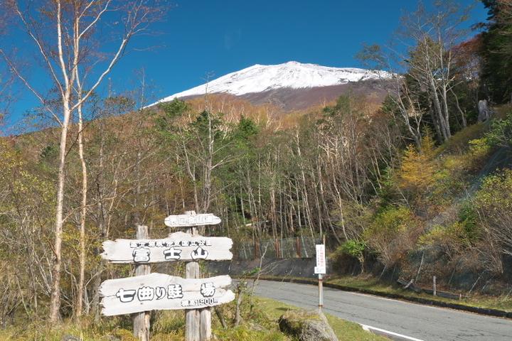 七曲り駐車場からの富士山頂